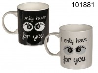 I Only Have Eyes for You Mug