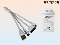 3 in 1 USB Data Cable