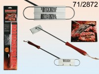 Barbeque Branding Iron