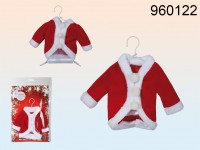 Santa Claus Jacket - Christmas Gift Package