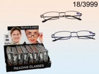 Reading Glasses with Metal Frame in PVC case, 7 ...