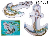 Anchor Pool Float, approx. 182 x 139 cm, 180/PAL
